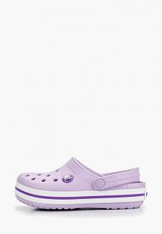 Сабо, Crocs, цвет: фиолетовый. Артикул: CR014AKEMXR4.