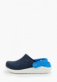 Сабо, Crocs, цвет: синий. Артикул: CR014AKGKYN5.