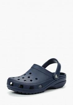 Сабо, Crocs, цвет: синий. Артикул: CR014AKRFF75.