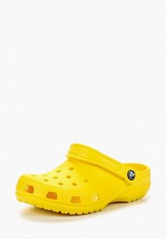 Сабо, Crocs, цвет: желтый. Артикул: CR014AKRFF78.