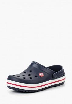 Сабо, Crocs, цвет: синий. Артикул: CR014AKRFF81.