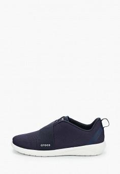 Кроссовки, Crocs, цвет: синий. Артикул: CR014AMIJPU3.