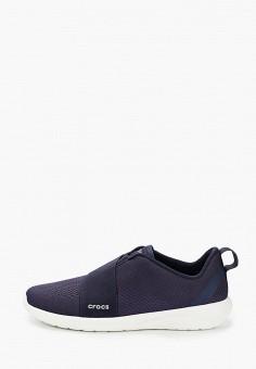 Кроссовки, Crocs, цвет: синий. Артикул: CR014AMKFLE5.