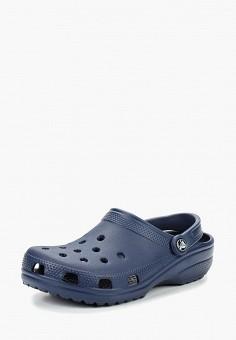 Сабо, Crocs, цвет: синий. Артикул: CR014AUCQKB8.