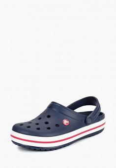 Сабо, Crocs, цвет: синий. Артикул: CR014AUCQKB9. Обувь / Резиновая обувь