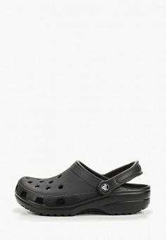 Сабо, Crocs, цвет: черный. Артикул: CR014AUENDA3. Обувь / Резиновая обувь