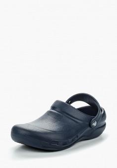 Сабо, Crocs, цвет: синий. Артикул: CR014AUSCM28. Обувь / Резиновая обувь
