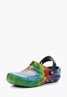 Сабо, Crocs, цвет: мультиколор. Артикул: CR014AUWLQ21. Обувь / Резиновая обувь