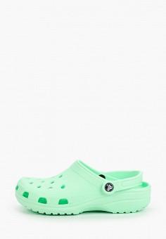 Сабо, Crocs, цвет: зеленый. Артикул: CR014AWIKCC3.