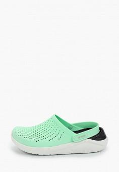 Сабо, Crocs, цвет: бирюзовый. Артикул: CR014AWIKCC8.