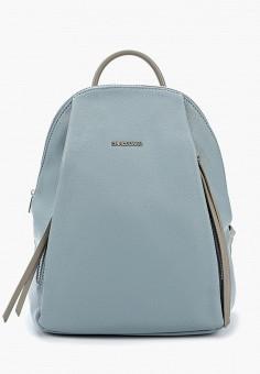 Рюкзак, David Jones, цвет: голубой. Артикул: DA919BWIVLN2. Аксессуары / Рюкзаки / Рюкзаки