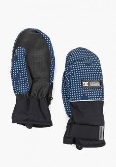 Варежки горнолыжные, DC Shoes, цвет: синий. Артикул: DC329DMFPSO3. Аксессуары / Перчатки и варежки