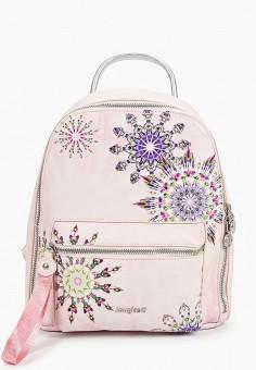 Рюкзак, Desigual, цвет: розовый. Артикул: DE002BWHTVH8. Аксессуары / Рюкзаки / Рюкзаки