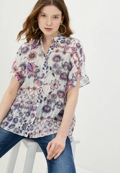 Блуза, Desigual, цвет: белый. Артикул: DE002EWHTYF7.