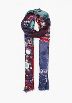 Палантин, Desigual, цвет: мультиколор. Артикул: DE002GWJXIJ3. Аксессуары / Платки и шарфы