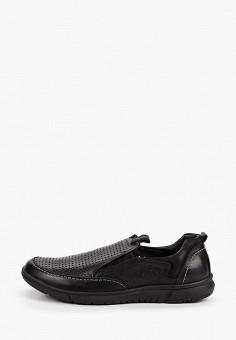 Лоферы, Der Spur, цвет: черный. Артикул: DE034AMIBOG0. Обувь / Туфли