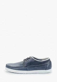 Ботинки, Der Spur, цвет: синий. Артикул: DE034AMIBOH1. Обувь / Ботинки / Низкие ботинки