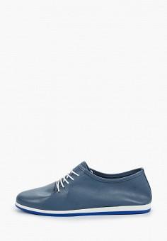 Ботинки, Der Spur, цвет: синий. Артикул: DE034AWIBOK9. Обувь / Ботинки / Низкие ботинки