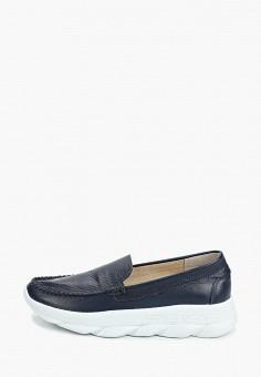 Мокасины, Der Spur, цвет: синий. Артикул: DE034AWIBRP4. Обувь / Мокасины и топсайдеры