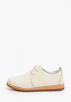Ботинки, Der Spur, цвет: белый. Артикул: DE034AWIBRS7. Обувь / Ботинки / Низкие ботинки