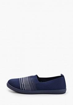 Слипоны, Der Spur, цвет: синий. Артикул: DE034AWIBRW4. Обувь / Слипоны