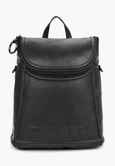 Рюкзак, Diesel, цвет: черный. Артикул: DI303BWJPHV6. Аксессуары / Рюкзаки