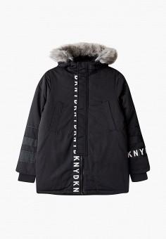 Куртка утепленная, DKNY, цвет: черный. Артикул: DK001EBKJJH7. Мальчикам / Одежда / Верхняя одежда