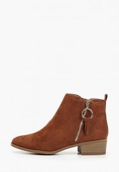Ботинки, Dorothy Perkins, цвет: коричневый. Артикул: DO005AWHBMS3.