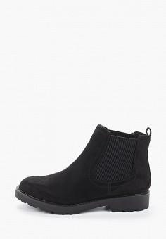 Ботинки, Dorothy Perkins Curve, цвет: черный. Артикул: DO029AWIASF4. Обувь / Ботинки / Челси