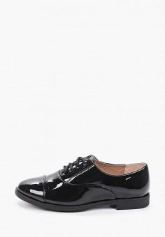 Ботинки, Dorothy Perkins, цвет: черный. Артикул: DO029AWIASK1. Обувь / Ботинки / Низкие ботинки