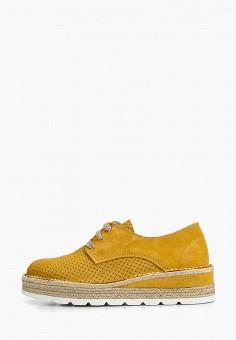 Ботинки, El Tempo, цвет: желтый. Артикул: EL072AWIQDU9. Обувь / Ботинки / Низкие ботинки
