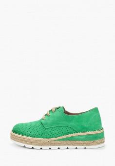 Ботинки, El Tempo, цвет: зеленый. Артикул: EL072AWIQDV0. Обувь / Ботинки / Низкие ботинки