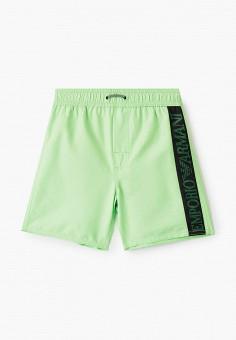 Шорты для плавания, Emporio Armani, цвет: зеленый. Артикул: EM598EBHNHP4. Мальчикам / Одежда