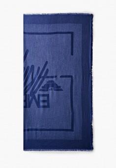 Палантин, Emporio Armani, цвет: синий. Артикул: EM598GWJUQW1. Аксессуары / Платки и шарфы