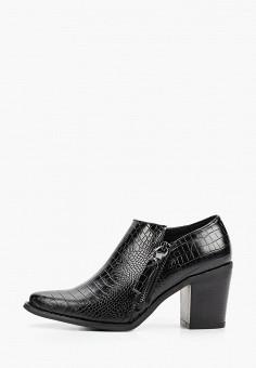 Ботильоны, Enjoin', цвет: черный. Артикул: EN009AWIETF6. Обувь / Ботильоны