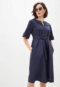 Платье, Escada Sport, цвет: синий. Артикул: ES006EWIJYZ7. Одежда / Платья и сарафаны