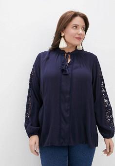 Блуза, Evans, цвет: синий. Артикул: EV006EWINMV7. Одежда / Одежда больших размеров