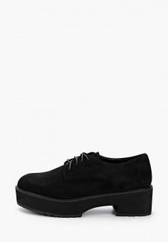 Ботильоны, Exquily, цвет: черный. Артикул: EX003AWIJOR3. Обувь / Ботильоны