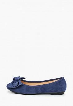 Балетки, Exquily, цвет: синий. Артикул: EX003AWJCOO9. Обувь / Балетки
