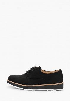 Ботинки, Exquily, цвет: черный. Артикул: EX003AWJCOQ1. Обувь / Ботинки / Низкие ботинки