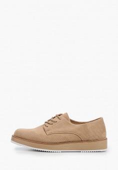 Ботинки, Exquily, цвет: бежевый. Артикул: EX003AWJCOQ2. Обувь / Ботинки