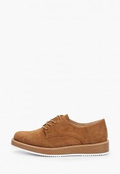 Ботинки, Exquily, цвет: коричневый. Артикул: EX003AWJCOQ3. Обувь / Ботинки / Низкие ботинки
