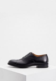 Туфли, Fabi, цвет: черный. Артикул: FA075AMKGWA3. Обувь / Туфли
