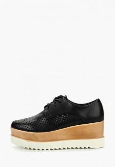 Ботинки, Flyfor, цвет: черный. Артикул: FL009AWESHT3. Обувь / Ботинки / Низкие ботинки