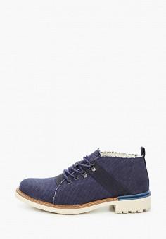Ботинки, Floktar, цвет: синий. Артикул: FL020AMIWJR1. Обувь / Ботинки / Низкие ботинки