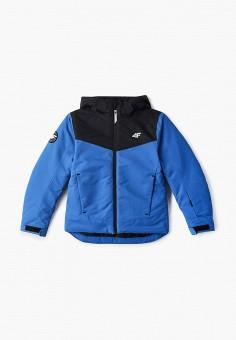 Куртка горнолыжная, 4F, цвет: синий. Артикул: FO027EBHYLD9. Мальчикам / Одежда / Верхняя одежда / Куртки и пуховики