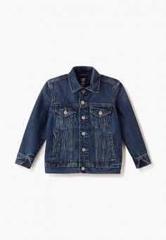 Куртка джинсовая, Gap, цвет: синий. Артикул: GA020EBIWDX5. Мальчикам / Одежда / Верхняя одежда