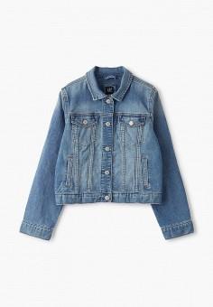 Куртка джинсовая, Gap, цвет: синий. Артикул: GA020EGEGMM6.