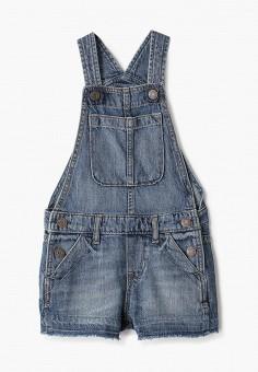 Комбинезон джинсовый, Gap, цвет: синий. Артикул: GA020EGIDRF5.