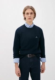Джемпер, Gant, цвет: синий. Артикул: GA121EMHXHE3. Одежда / Джемперы, свитеры и кардиганы / Джемперы и пуловеры